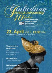 Veranstaltungszentrum Buchkirchen
